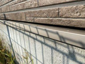 瀬戸市の外壁塗装はセーフティーライフへ