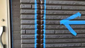 瀬戸市 尾張旭市 長久手市 外壁塗装