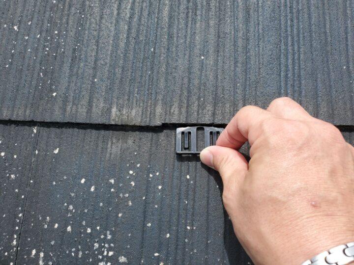 屋根 タスペーサー挿入作業