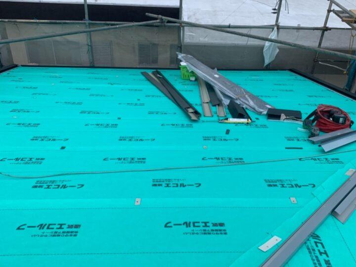 屋根 ルーフィング設置作業